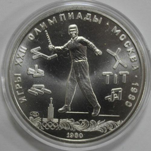 СЕРЕБРО 900 ПРОБА (МОНЕТЫ И Т.Д)